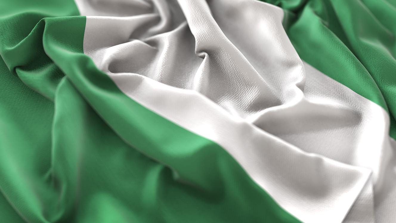 Nigeria: Request for emergency IMF financing a sensible move, but is it enough?