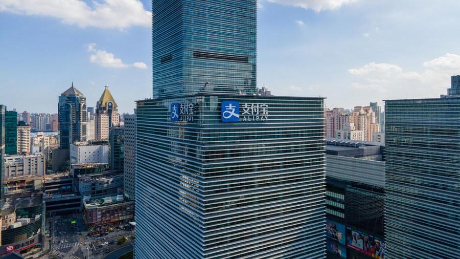 Ant Group's fund management service Yu'ebao: Capitalising on China's vast market