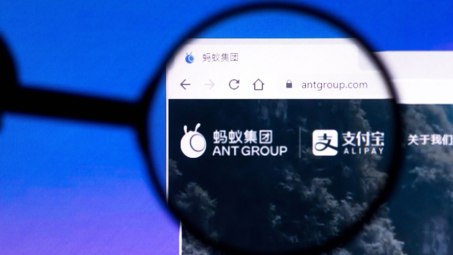 China takes another swipe at Ant Group: Credit and data assets split out