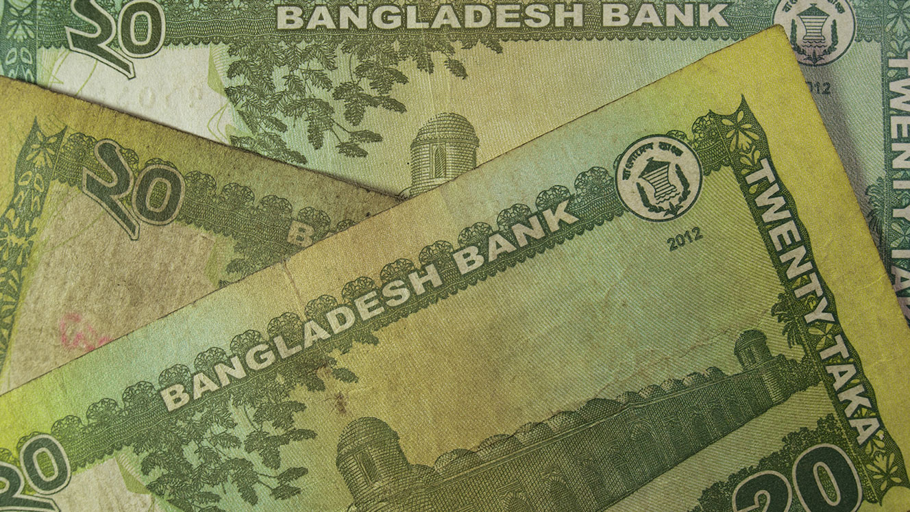 Bangladesh private sector credit growth hits inflection point