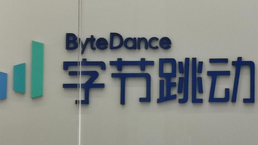 ByteDance's pivot towards education
