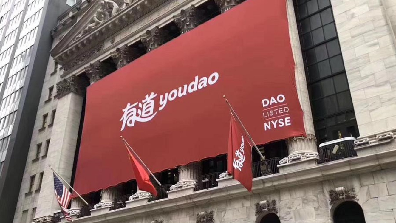 Decent financials to push Youdao toward profitability in a burgeoning industry